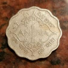 1946 BRITISH INDIA 1 ANNA COIN - MUMBAI MINT - #A80