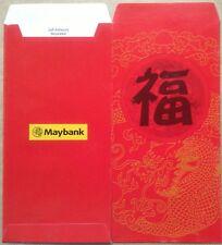 Ang pow-red packet Maybank 2 pcs 2012 new