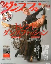Dance Fan 04/2013 Japanese Ballroom Dance Magazine