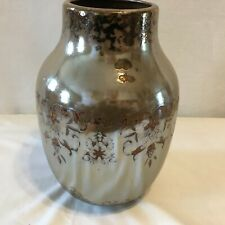 """NEW Metal Fat Vase from Macy's - Distressed Metallic Look - 12"""" tall 8.5"""" wide"""