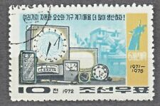 KOREA 1972 used SC#1070 10ch stamp, 6-Year Plan - Electronics tools.