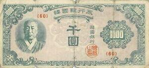 Korea  1000   Won  ND. 1950  P 8  Block { 60 }  Circulated Bond LB11