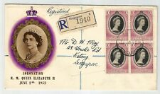 Singapore 1953 Coronation Registered FDC from 'Katong Singapore' sent locally wi