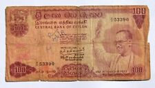 1970 Ceylon 100 Rupees Circulated Banknote