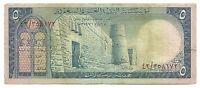 Saudi Arabia Banknote 5 Riyal Haj P7a 1961 AH 1379 First Issue Saudia Rare Free