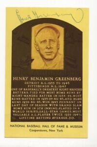 Hank Greenberg - MLB Hall of Fame - Autographed Hall of Fame Plaque Postcard