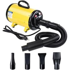 Portable Pet Hair Dryer Quick Blower Heater w/ 4 Nozzles Dog Cat Grooming Yellow