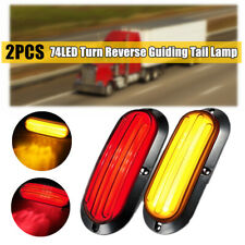 2Pcs 74LED Car Turn Reverse Heavy Truck Guiding Tail Lamp Stop Rear Brake Light