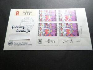 NATIONS UNIES, GENEVE, 1983, FDC 1° jour RECOMMANDE', DROITS DE L HOMME