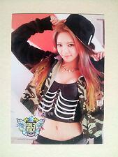 SNSD Girls' Generation I Got A Boy Official Photo Post Card Postcard - Hyoyoen