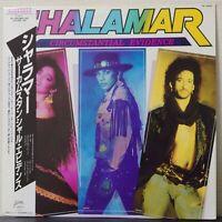 SHALAMAR CIRCUMSTANTIAL EVIDENCE SOLAR VIL-28102 Japan OBI VINYL LP