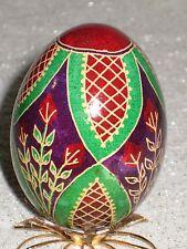 Ukrainian /Pysanky Style Brown Chickien Egg