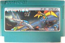 """""""  EXERION  """" JALECO NINTENDO FAMICOM FAMILY COMPUTER NES FC JAPAN"""