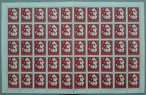 Yugoslavia 1968 Karl Marx, Sheet of 50, MNH
