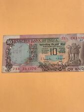 India Ten Rupees Circulated Paper Money - P 81a