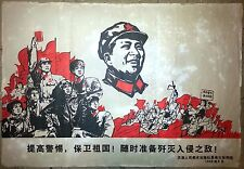 Chinese Cultural Revolution Poster, 1969, Sino-Soviet Border Conflicts, Vintage