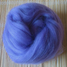 100g Merino Wool Tops 64's Dyed Fibres - Lilac - Felt Making and Spinning