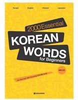 2000 Essential Korean Words for Beginners textbook + MP3 CD Language Self Study