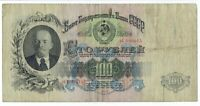 SOVIET RUSSIA ORIGINAL MONEY OLD BANKNOTE 100 ROUBLE 1947 PAPER MONEY OF USSR