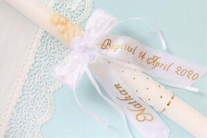 personalised ribbon decoration for baptism christening candle profitka
