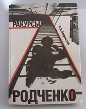 Aleksander Rodchenko Russian Photographer Soviet Artist 1891-1956 book