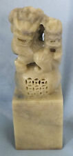 Chinese Stone Seal Foo Dogs (Eileen stamp)
