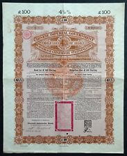 1898 China: Chinese Imperial Government - £100 Gold Loan