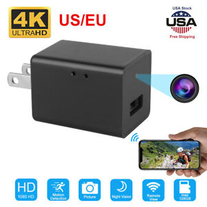 1080P Surveillance USB Wall Charger Plug adapter Wifi Camera Video Recorder Cam