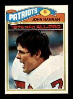 1977 Topps #460 John Hannah NM/NM+ Patriots 505470