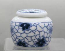 Vintage Japanese Fine China Porcelain Lidded Jar Painted With Floral Design