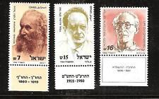 ISRAEL # 857-859 MNH PERSONALITIES. HALPERIN, GRINBERG, ALLON.