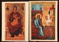 Vintage Greece Postcard Greek Monastery St John The Theologian Images