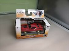 M2 Machines 1:64 , 1/64 Sondermodell,RAR , Chase Mercury Cougar