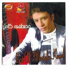 Arabische Musik - Mustafa Kamel - Best of ....