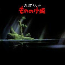 Princesse Mononoke Hime - CD OST symphonic suite 8 titres JOE HISAISHI - Ghibli