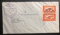 1940 Lisbon Portuguese First Flight Airmail FFC Cover To Amsterdam Holland