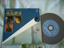 a941981 Rowena Cortes Alan Tam Yao Wei Paper Back CD 姚煒 譚詠麟 Movie / TV Songs 影視名曲 夜長夢多 千年女皇 傳說 Angel Queen in Cantonese