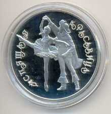 "Russia Russian Ballet ""Sleeping Beauty"" 1 oz Silver 3 Roubles 1995 Proof - AU"