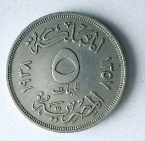 1938 EGYPT 5 MILLIEMES - AU - Excellent Vintage Coin - Lot #A10