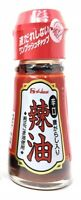 House Foods Hot Sesame Chili Oil Togarashi House Layu 1.09oz (31g) Made in Japan
