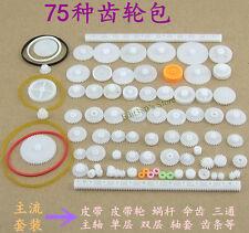 Kits Plastic Gears Pulley Belt Shaft Robot Motor DIY Toy Gear Set Worm Crown 75