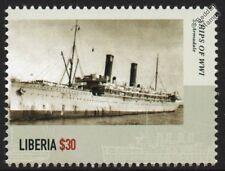 La première guerre mondiale ss/hms armadale château royal navy armed merchant croiseur navire de guerre timbre