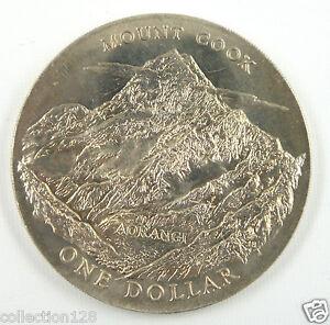 New Zealand Dollar, 1970, Royal Visit