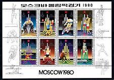 [61016] Korea 1979 Olympic games Moscow Judo Cycling Gymnastics Basketball MNH