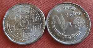 Nepal 2 Rupees 1981 FAO Wheat World Food Day UNC New Coin G95
