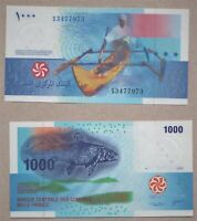 COMORES: New Hybrid 1000 Francs Banknote, ( 2020), P-NEW, UNC > Boat and Fish