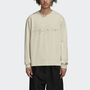 adidas by Y-3 Distressed Signature Crew Sweat Size L Ecru RRP £200 Brand New