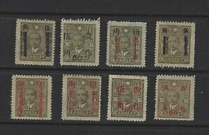 China ROC 1942 Sun Yat-sen Surcharged in Black or Red x 8 MLH #2