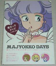 Majyokko Days Art Book Creamy Mami Minky Momo Magical Emi Hana no Ko Lunlun Megu