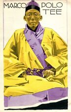 1940s German MARCO POLO TEE Advertising Print Poster Lithograph Vintage WWII